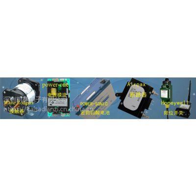 继电器AZ846-5 ZETTLER正品Electromechanical Relay DPDT