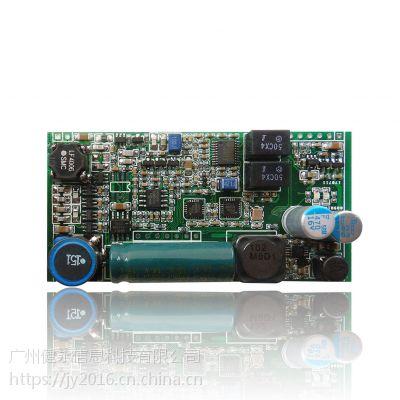 134.2K低频HDX读卡模块 远距离HDX耳标读卡器动物养殖 FDX-B、HDX兼容