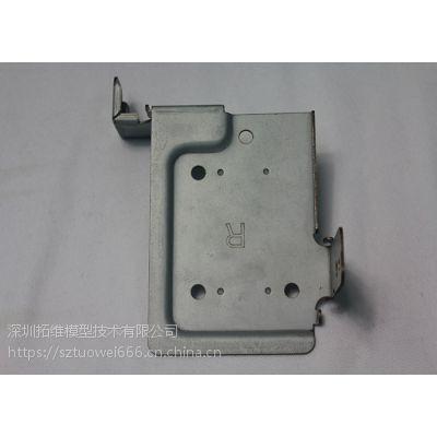 深圳汽车配件手板模型厂家之钣金件