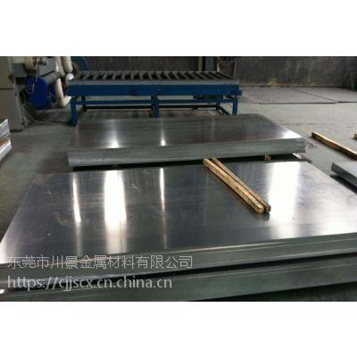 供应7475铝板 优质铝板7475厂家
