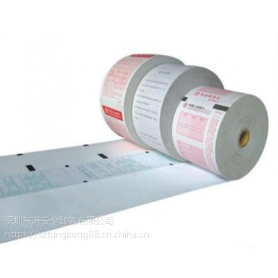 银行ATM机凭条纸银联POS热敏打印纸财务凭证单据Bank printed paper