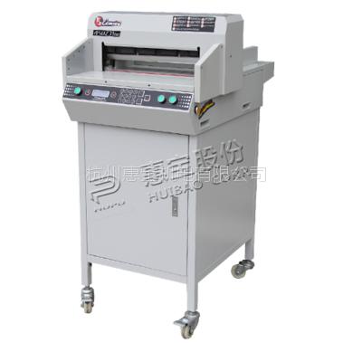 供应惠宝彩霸450Z3电动数控切纸机