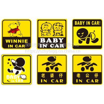 4S店uv反光贴纸 私家车个性贴纸 货车反光标识
