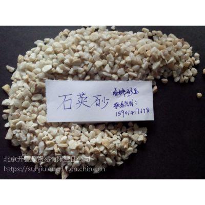 海淀石英砂各种型号出售