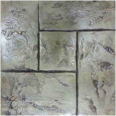 枣庄市中区彩色沥青着色 彩色混凝土供应 彩色强化料 山东西建 压印混凝土