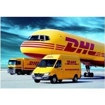 深圳到英国价格优惠的DHL国际快递服务 荟千物流