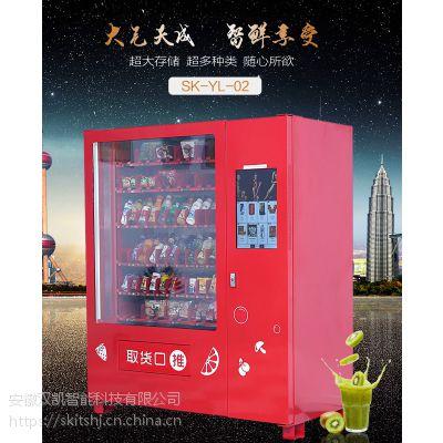 ***新72货道大屏自动饮料售货机