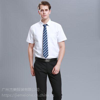 花都区衬衣定制,新华短袖衬衫定做,专业定制男女衬衫,做工精细
