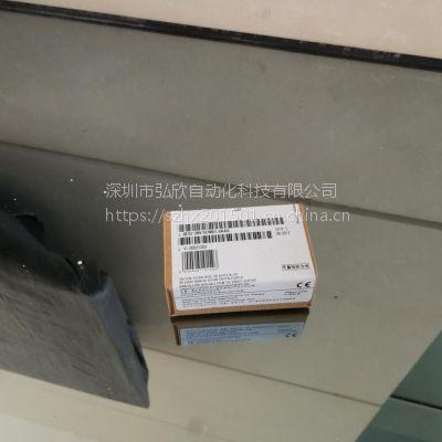 原装正品西门子PLC通讯板S7-200SMART 6ES7288-5CM01-0AA0