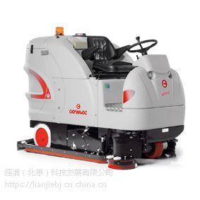 意大利高美UltraC100BS电瓶/汽油引擎驱动多功能驾驶式洗地机