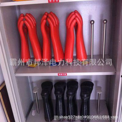 电力工具柜铁皮柜智能除湿工具柜配电房工具柜安全工器具柜子专用