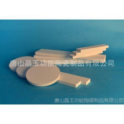微孔陶瓷过滤板 多孔陶瓷过滤板 氧化铝过滤板