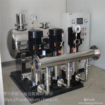 卓智 智能调速无负压变频供水设备 生活不锈钢成套供水设备 厂家
