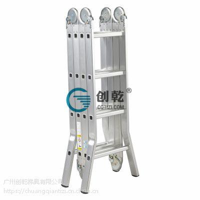 广东创乾工程梯带八脚直梯3.6米多功能伸缩梯大关节四折铝合金折叠梯CQM-4*3
