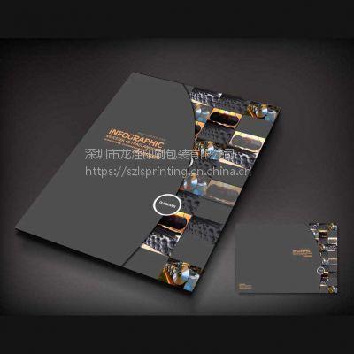 酒店酒吧客人酒水宣传单,16开画册印刷加工 深圳工厂设计定制高档图册
