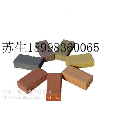 广州南海区广场砖质量情告