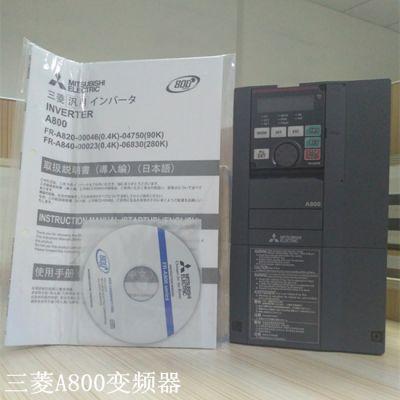东莞三菱变频器代理-鹏菱科技
