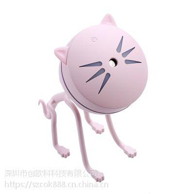 创欧科新款厂家直销爆款可爱猫咪加湿器 创意迷你USB萌宠加湿器