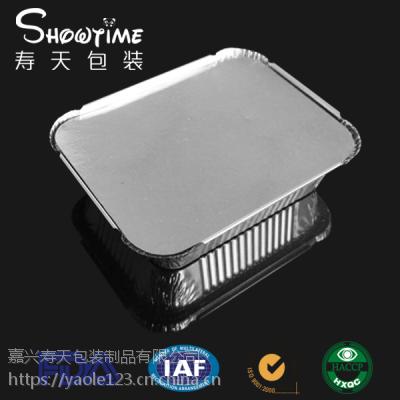 630毫升一次性铝箔餐盒锡纸盒