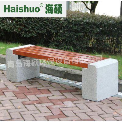 定制 石头长凳休闲椅 【海硕】柳桉木公园椅 等候椅