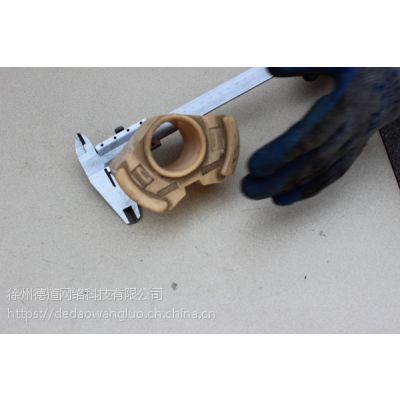 ABG411摊铺机分动箱弹性(连接套) 陕建正品配件