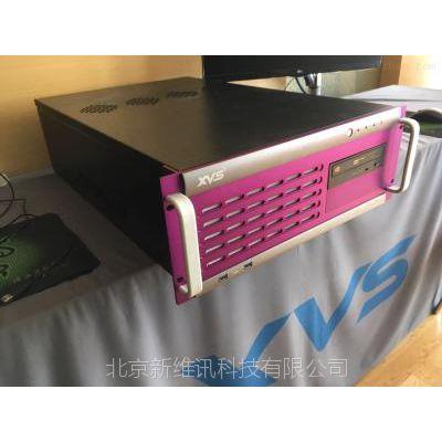 供应XVS虚拟直播一体机,虚拟演播室设备