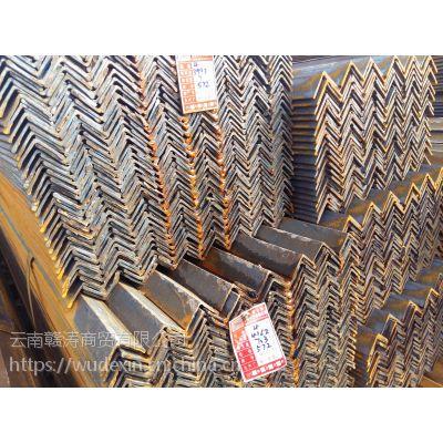 昆明角钢角价格报价;云南角钢批发销售;云南昆明角钢批发市场