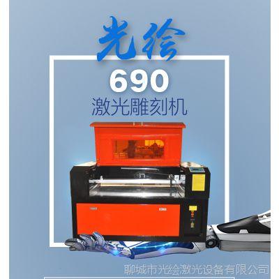 光绘激光雕刻机6090屏纸贴膜亚克力KT板雪弗板工艺品雕刻葫芦皮革布料切割厂家定制