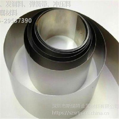 316不锈钢带 超薄0.05mm精密不锈钢卷带