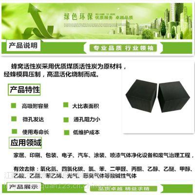 涂装设备喷涂车间VOC处理废气环保设备专用蜂窝活性炭设备成本降低占地面积小易脱附吸附能
