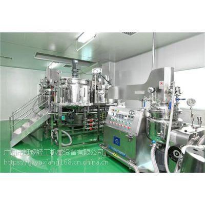 实验室乳化机价格、茂名实验室乳化机、钰翔|厂家直销