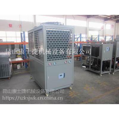 上海风冷式冷冻机组-昆山康士捷机械设备有限公司