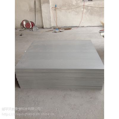 吉林直销PVC塑料硬板原料板水箱板灰、白色PVC板厂家直销