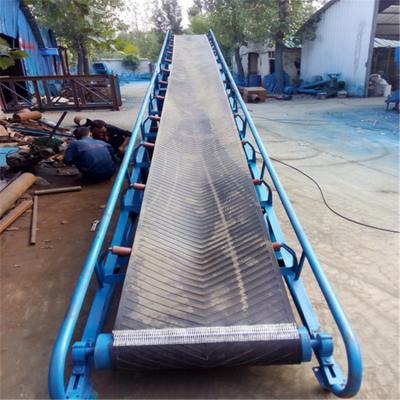 大豆重型皮带输送机 兴亚装车爬坡输送机设备