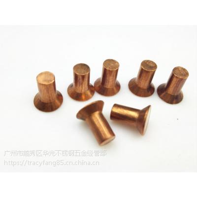 沉头紫铜铆钉红铜平锥头铆钉GB869铜实心铆钉M2M2.5M3M4M5M6M8