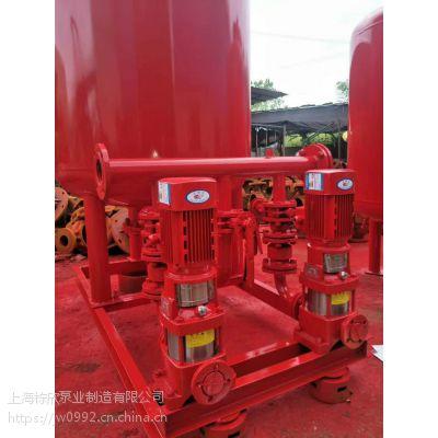 XBD-DLL型立式多级消防泵XBD7.4/10-65DLL*3优质产品优惠价格。