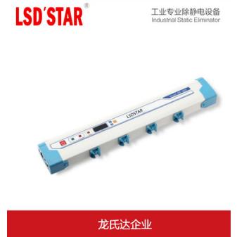 LSDSTAR除静电离子风棒高频离子风棒 离子吹风棒LSD-18X