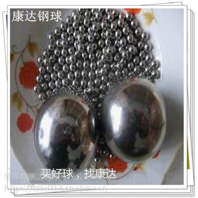 康达钢球厂家现货供应10mm陀螺配重钢珠,玩具钢珠,指尖陀螺配重钢珠,电镀钢珠
