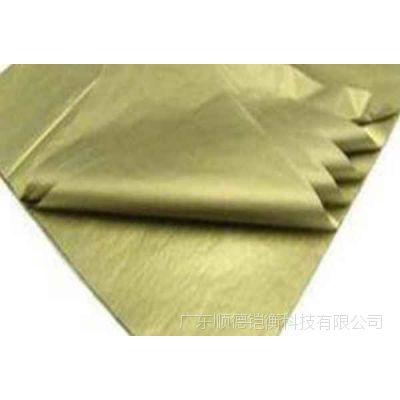 广东烟包水性金墨生产厂家