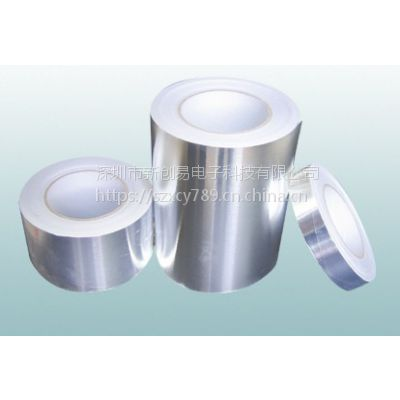 厂家直销 双导铝箔胶带 高品质防辐射双导铝箔胶带 耐高温