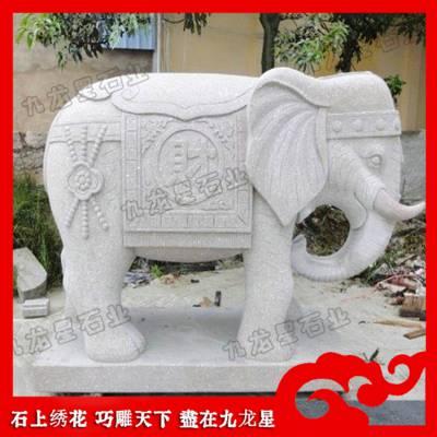 户外公园广场石雕大象 芝麻白大象