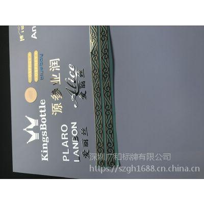 高档皮套金属标贴 亮泽度好 热压成形 粘性好 金属商标 超薄标牌