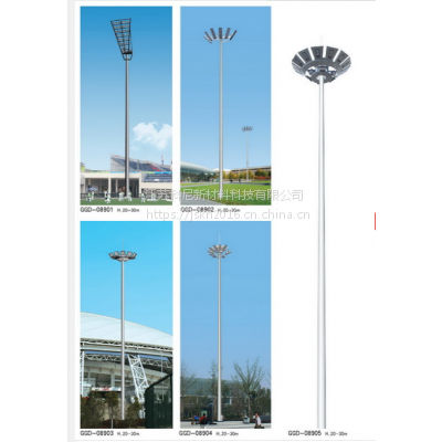 榆林校园操场高杆灯 甘孜12火投光灯高杆灯 科尼星楼体亮化灯具