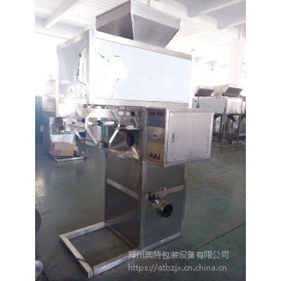 供应现货热销 AT-DGS-50F电子定量包装秤 饲料自动包装秤