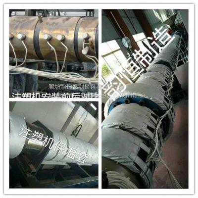 韵恒可拆卸注塑机保温套的使用说明,作用于保温隔热节能