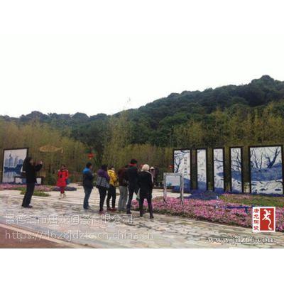 中国风山水陶瓷壁画,景德镇客厅装饰壁画厂家