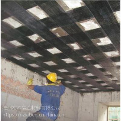 邯郸建筑加固材料 碳纤维布 质量好