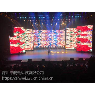 湖南祁阳体育馆晶元P2.5室内高清LED显示屏、深圳市菱致科技供应