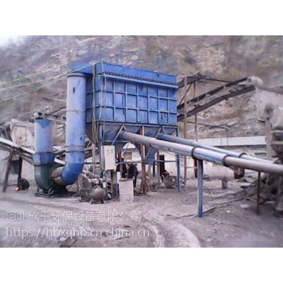 厂家供应-石料输送除尘器 河北欣千环保