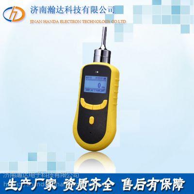 光离子化便携式烃类气体检测仪 烃类气体探测器手持HD-P900-XX
